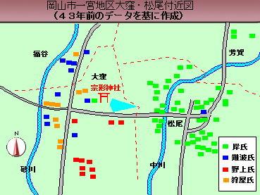 114話岡山市大窪・松尾付近図(最終)