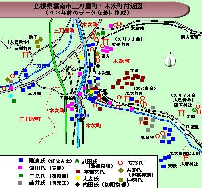 116図三刀屋町・木次町付近図(最終)