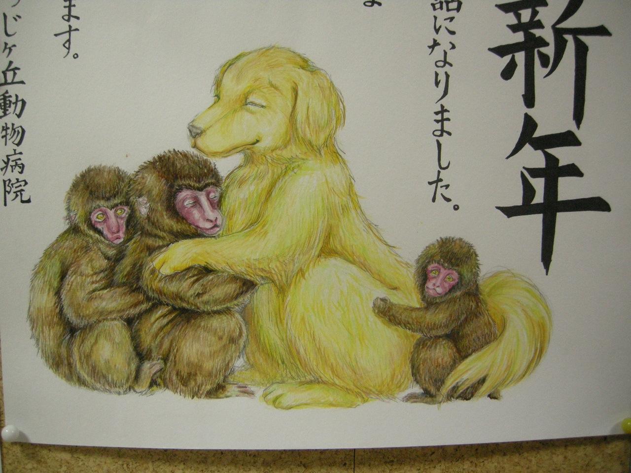 年賀ポスター03