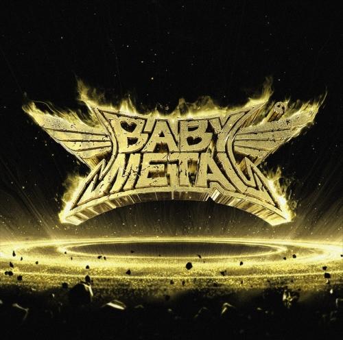 BABYMETAL、ニューアルバム『METAL RESISTANCE』の新ビジュアル解禁4
