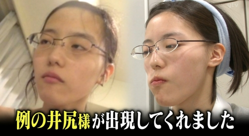 【NMB48】井尻晏菜のスッピンが酷すぎるwww(画像あり)5