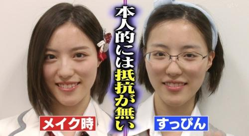 【NMB48】井尻晏菜のスッピンが酷すぎるwww(画像あり)4