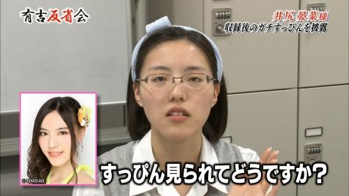 【NMB48】井尻晏菜のスッピンが酷すぎるwww(画像あり)8