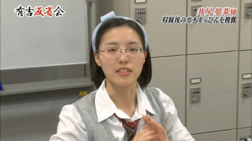 【NMB48】井尻晏菜のスッピンが酷すぎるwww(画像あり)6