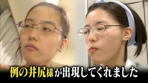 【NMB48】井尻晏菜のスッピンが酷すぎるwww(画像あり)13