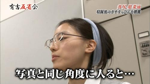 【NMB48】井尻晏菜のスッピンが酷すぎるwww(画像あり)11