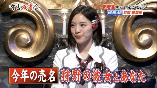 【NMB48】井尻晏菜のスッピンが酷すぎるwww(画像あり)17