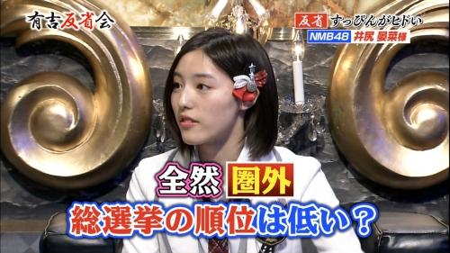 【NMB48】井尻晏菜のスッピンが酷すぎるwww(画像あり)14