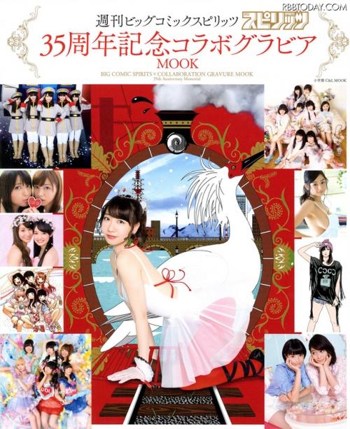 【AKB48】柏木由紀、胸の谷間全開のセクシーすぎるチュチュ姿を公開して話題に「天使すぎる」「ヤバいくらい可愛い」の声4