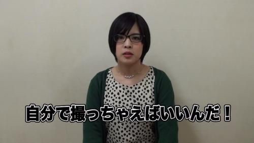 AV制作会社SODの社員で監督も務める女性「乙武さんで芋虫の実写AV撮りたい。お待ちしてます」ツイートして削除www1