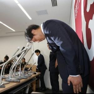高木京介が涙の謝罪会見「これ以上ウソをつき通すのは限界」「相手の人はすごいいい人と思っていたが今は恐ろしい人」