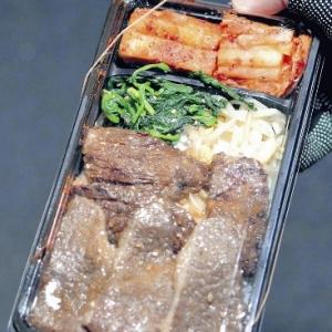 清原和博、報道陣に対して焼き肉弁当を差し入れ!1袋に6個、全部で5袋…1個2000円とすると総額で6万円