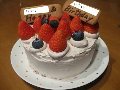 116年ケーキ1