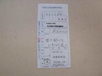 DSCF0061s[1]