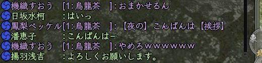 15thamaterasu-17.jpg