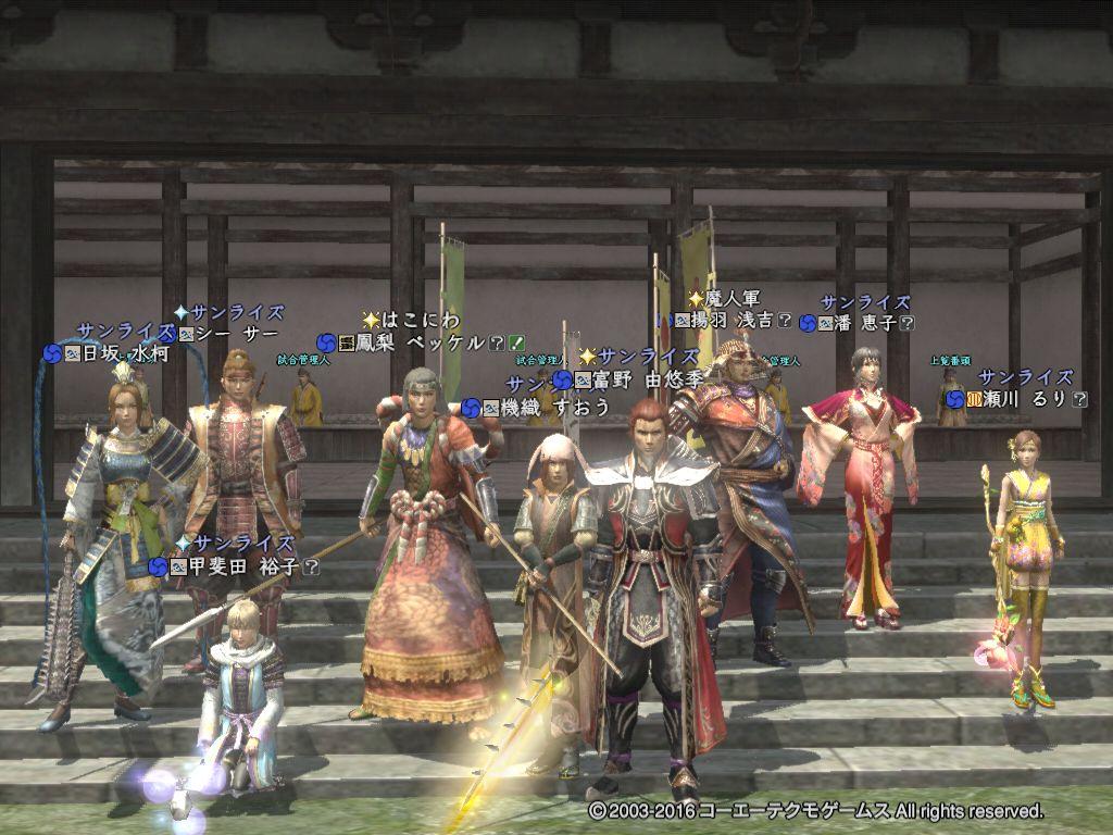 15thamaterasu-final2.jpg