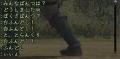 ushimitsu-2.jpg