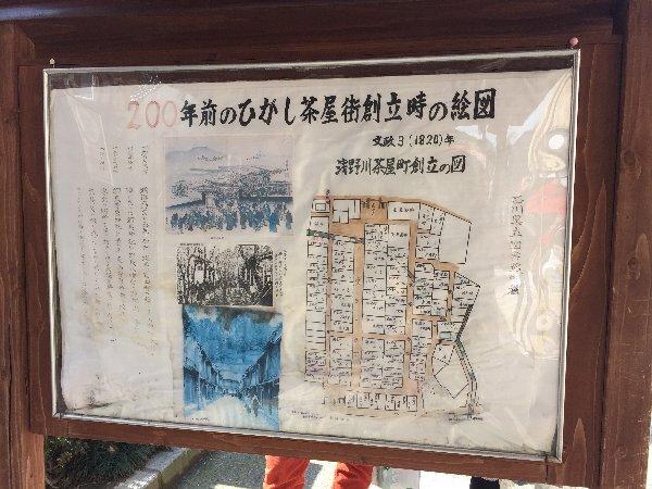 higashichaya-kanazawa-014.jpg