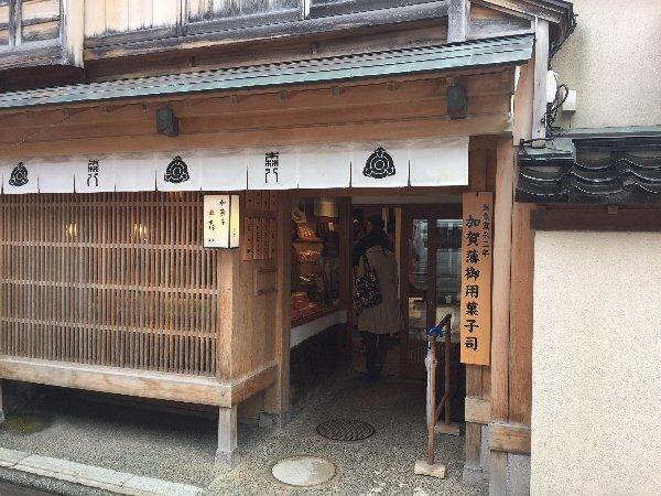 higashichaya-kanazawa-081.jpg