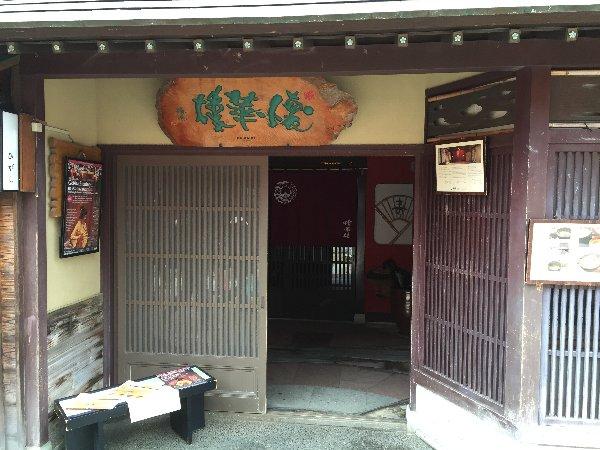 higashichaya-kanazawa-087.jpg