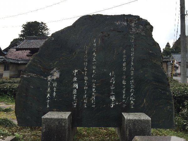 joufugi-047.jpg
