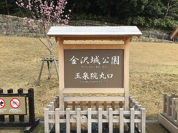 kanazawajo-007.jpg