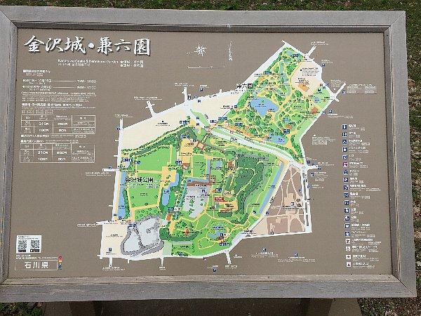 kanazawajo-063.jpg