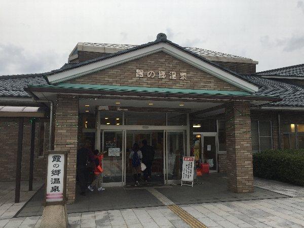 kasuminosato-006.jpg