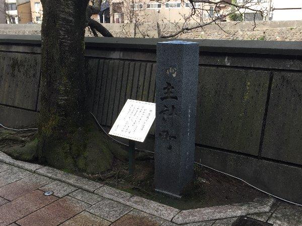 kazuemachi-kanazawa-014.jpg