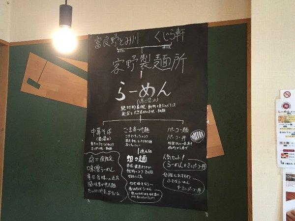 kyakuno-kanazawa-004.jpg