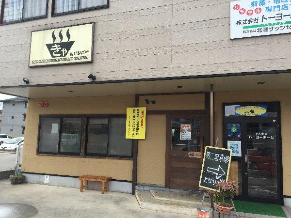 kyakuno-kanazawa-018.jpg