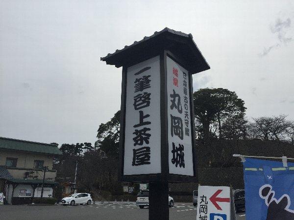 maruokajo-096.jpg