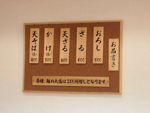 musashi-sabae-001.jpg