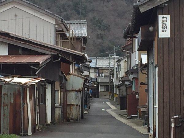 nishizu-obama-012.jpg