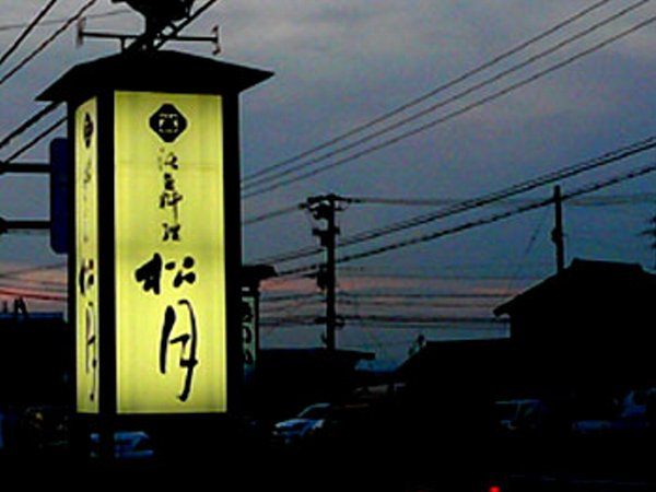 shougetsu-007.jpg