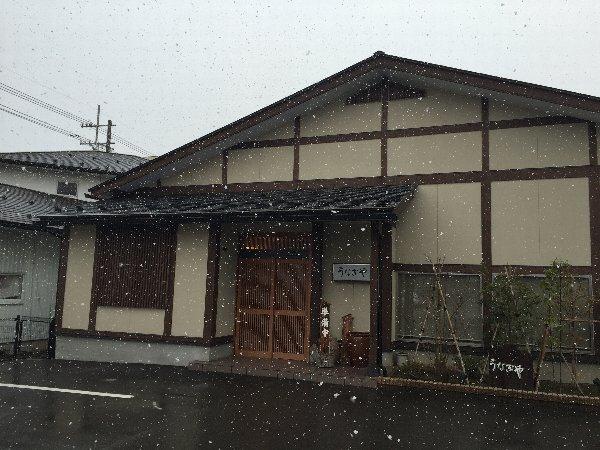 unagiya-fukui-016.jpg