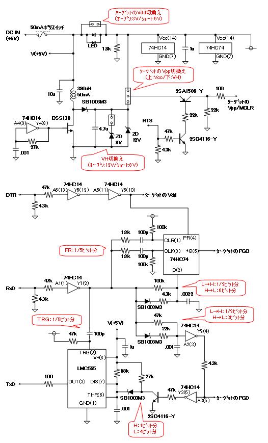 鶏プログラマー回路図