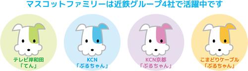 ill_profile_kcn2.jpg