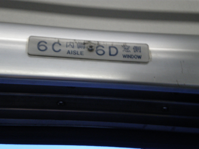 P3191496.jpg