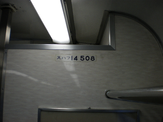 P3191497.jpg