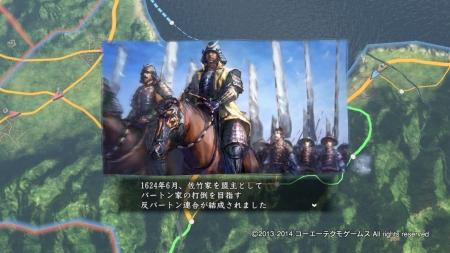 ちなみに略しました富山城落城におよそ1年かかってます。