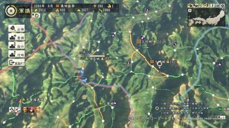 徳川の増援は塩尻で迎撃