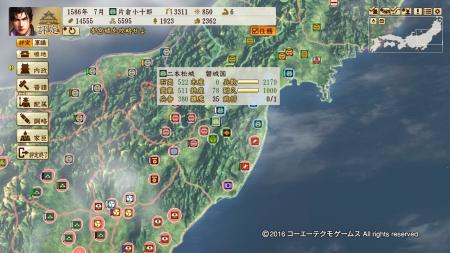 二本松城といえば・・・