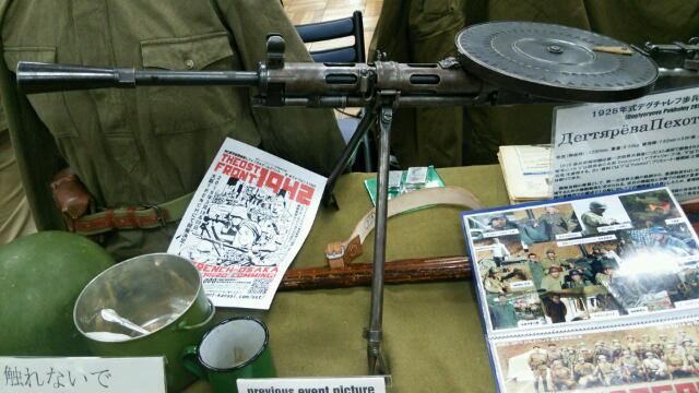 デグチャレフ機関銃