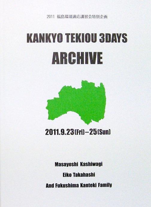 20160224 (2)