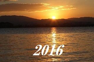 2016 初日の出