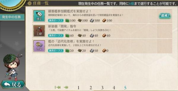 2016winter_03_07.jpg