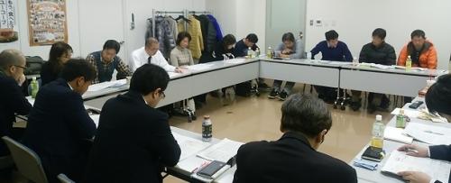 2016_0229宅配労使協議会
