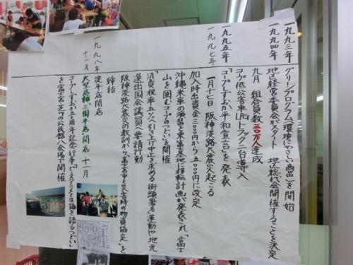2016_0220三園平 (5)