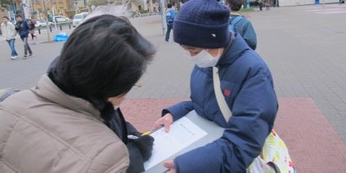 2016_0311桜木町駅署名活動2